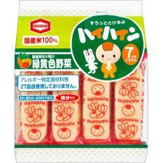 Bánh Gạo Tươi Haihain Vị Rau Củ Cho Bé Từ 7 Tháng Tuổi – Nhật Bản