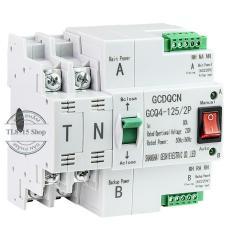 Bộ chuyển đổi nguồn điện tự động không gây mất điện ATS 2P 63A-80A
