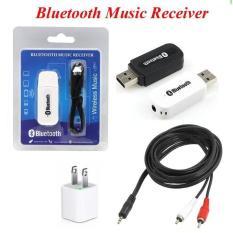 Bộ USB Bluetooth Wireless DMZMusic Receiver tạo kết nối bluetooth cho amply và loa 3H001