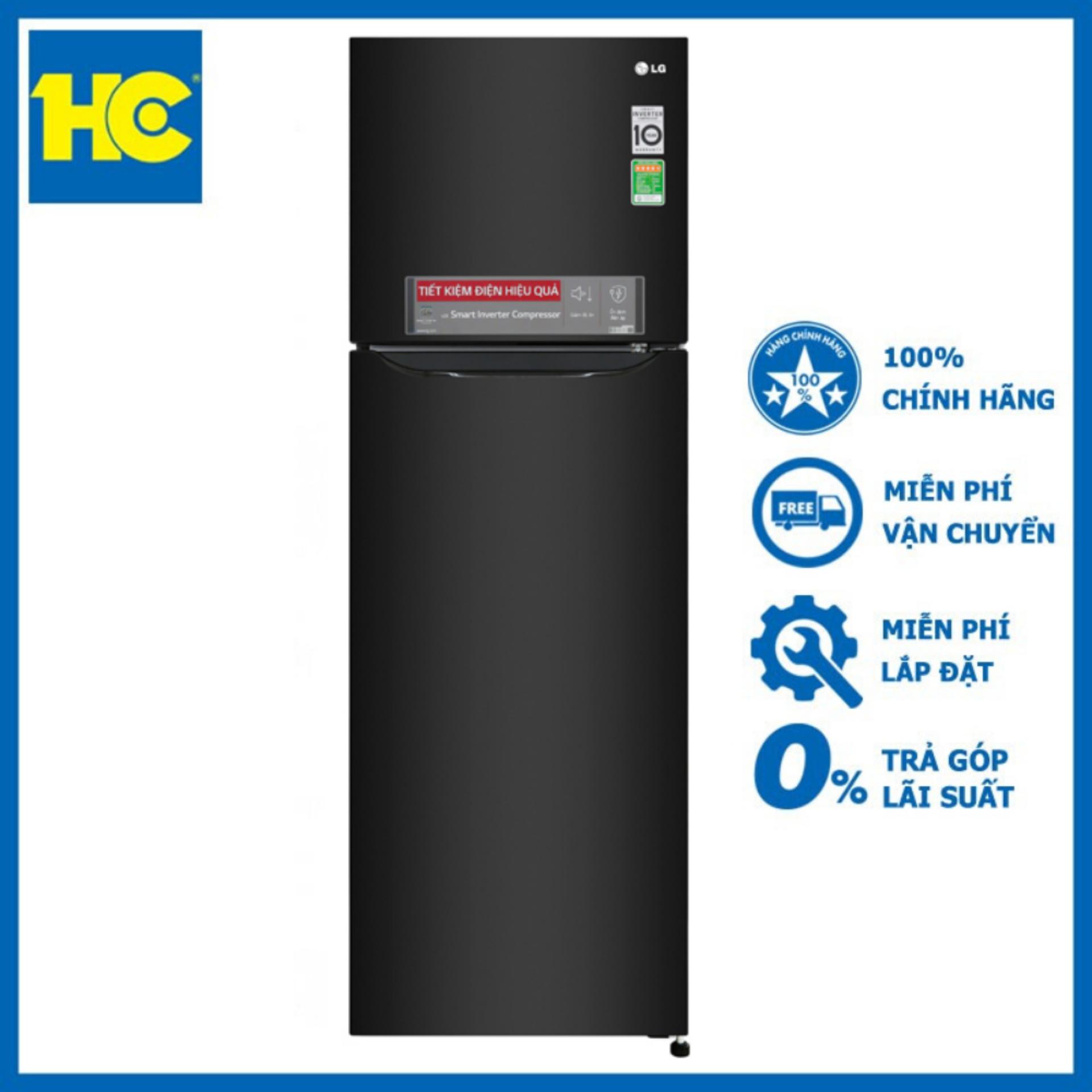 Tủ lạnh LG Inverter 255 lít GN-M255BL-Màu Đen-Công nghệ Inverter tiết kiệm điện-Công nghệ DoorCooling+& Nano Cacbon-Chẩn đoán thông minh Smart Diagnosis