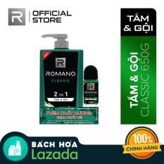 Tắm gội 2 trong 1 Romano Classic 650g + Tặng kèm Lăn khử mùi Romano Classic 40ml