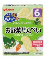 [RẺ VÔ ĐỐI] Bánh ăn dặm Pigeon Vị rau bina chân vịt 25g cho bé từ 6 tháng tuổi trở lên bổ dung dinh dưỡng cho bé
