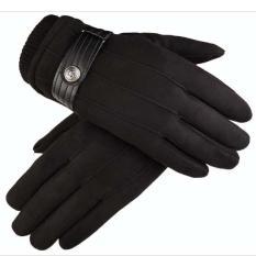 Găng tay chống nắng nam, bao tay nam chống nắng cao cấp co dãn 4 chiều cực HOT năm nay da lộn chống tia UV cao cấp N1C01 (màu đen)