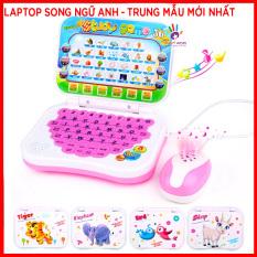 [GIÁ SẬP SÀN] Đồ chơi Laptop song ngữ Anh Trung (mẫu mới nhất)