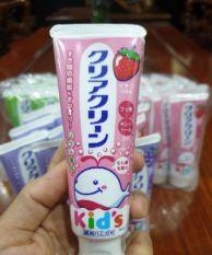 [HCM]Kem đánh răng Kao Kids cá heo 70g cho bé nội địa Nhật sản phẩm tốt chất lượng cao xin vui lòng inbox cho shop để được tư vấn thêm
