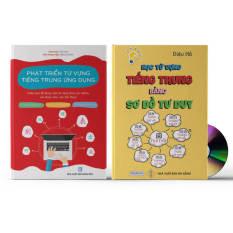 Combo 2 sách: Học từ vựng tiếng Trung bằng sơ đồ tư duy + Phát triển từ vựng tiếng Trung Ứng dụng (in màu) (Có Audio nghe) + DVD quà tặng