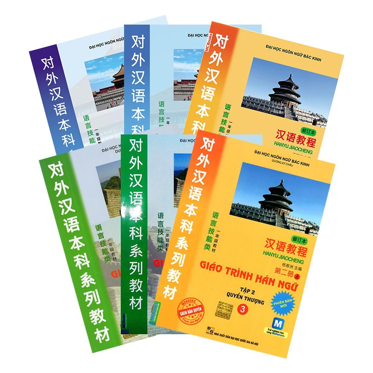Sách -Sách Học Tiếng Trung - Bộ Giáo Trình Hán Ngữ Từ 1 Đến 6 Tặng Kèm Tập Viết Tiếng...