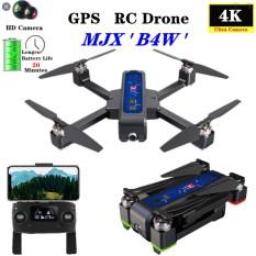 Máy Bay Flycam Bugs 4W Camera 4K