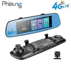 Camera hành trình gương ô tô, xe hơi E06 WIFI/GPS/4G tích hợp cam lùi 8 inch 1080P
