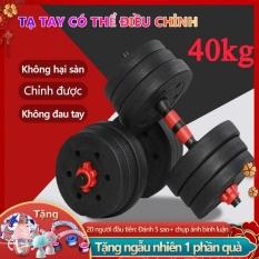 Tạ tay tạ đẩy kết hợp,tạ nam nữ tập gym tập thon tay, dụng cụ gym đa năng 10KG-20KG-30KG-40KG(10kg-20kg-30kg-40kg)Tops Market