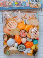 Bộ đồ chơi nấu ăn dimsum 84 chi tiết
