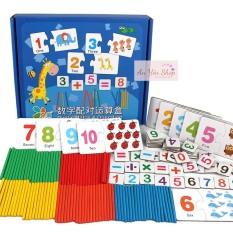 Bộ que tính và thẻ học ghép số bằng gỗ cho bé học toán, đồ chơi toán học montessori, đồ chơi thông minh, đồ chơi giáo dục, giáo cụ montessori, an yên shop