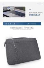 Túi chống sock laptop quai xách 2019 size 13.3 đến 15.6 inch