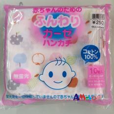 Khăn sữa xuất nhật mềm mịn thấm hút tốt (10 khăn)