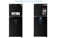 [HCM]Tủ lạnh Panasonic Inverter 326 lít NR-BL351WKVN