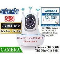 [ Camera Giá 305K – Thẻ Nhớ Yoosee 32GB Giá 90K ] Camera IP Wifi Yoosee 3 Râu FULL HD Không Dây Phiên Bản 2019 Xoay 360 Độ