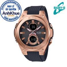 Đồng hồ nữ Casio Baby-G chính hãng Anh Khuê MSG-C100G-1ADR