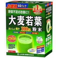 Bột Mầm Lúa Mạch 100% Nguyên Chất Barley Grass Yamamoto (3gx44gói) – Nhật bản