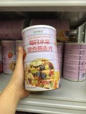 1 hộp 500g ngũ cốc mix hoa quả lon màu hồng