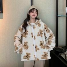 Áo khoác lông hình con gấu Mã: AO3703