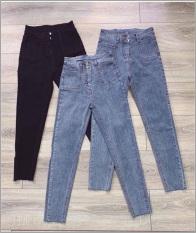 Quần jean nữ 2 TÚI KIỂU BẦU + 2 CÚC lưng siêu cao MS01/015#181