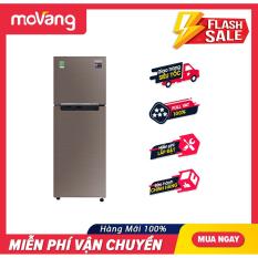 Tủ lạnh Samsung Inverter 236 lít RT22M4040DX/SV – Công nghệ làm lạnh:Làm lạnh đa chiều – Công nghệ kháng khuẩn, khử mùi:Bộ lọc than hoạt tính Deodorizer