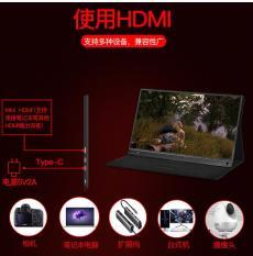 Màn hình di động cho Laptop và Macbook, Kết nối không dây qua MIRICAST và AIRPLAY, CHROMECAST Full HD (Portable Monitoring, Extend Screen) 15.6 Inch