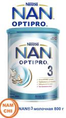 Sữa Bột Nan Optipro Nga 03 Cho Trẻ 1-2 Tuổi 800g ( NAN®3 молочная 800 г)