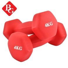 BG -COMBO tạ đôi 2 tạ tay 4KG cao cấp thép đặc bọc cao su nhám thái lan RED tập Gym (Tổng 8 kg)