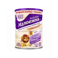 Sữa bột Pediasure Nga 850g – Socola