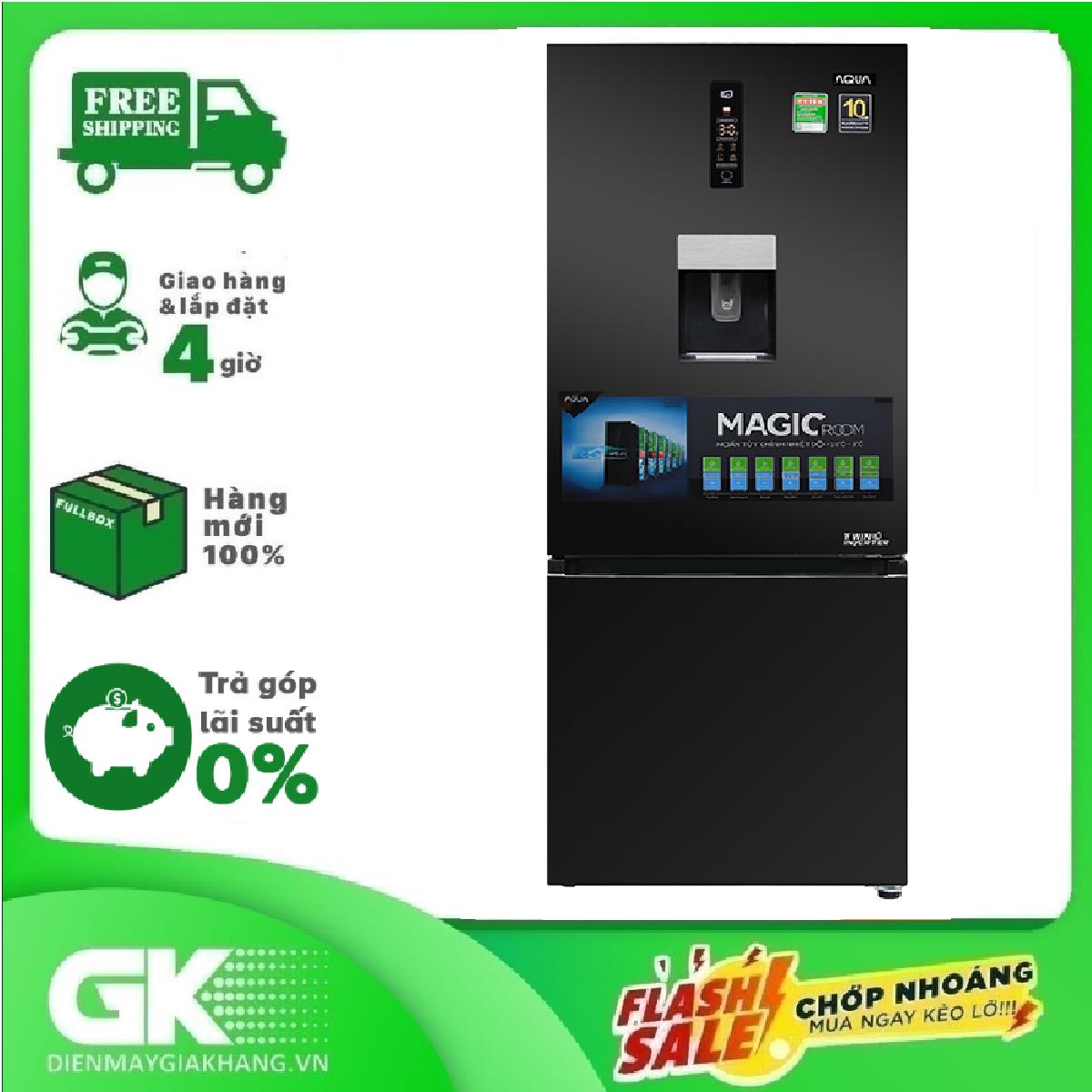[ SƯU TẬP VOUCHER 1000K] TRẢ GÓP 0% – Tủ lạnh Aqua Inverter 320 lít AQR-IW378EB BS- Bảo hành 2 năm