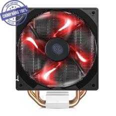 Quạt tản nhiệt CPU Cooler Master T20