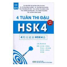 4 Tuần Thi Đậu HSK4 (Cấp Độ 4)
