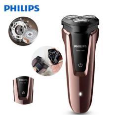 Máy Cạo Râu Cao Cấp Philips S1060, Dùng Cho Nam Giới/Đàn Ông
