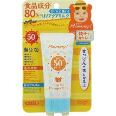 Kem chống nắng cho mẹ bầu và bé KISS ME Mommy UV Aqua Milk (50g) Japan