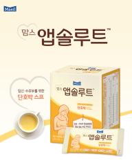 Sữa dành cho bà bầu Maeil Mom's Absolute Hàn Quốc – Vị Bí Ngô