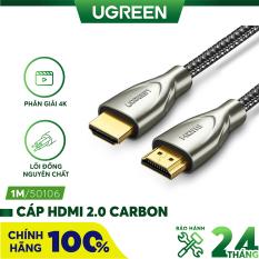 [Nhập ELMAY21 giảm thêm 10% đơn từ 99k] Cáp HDMI 2.0 Carbon chuẩn 4K/60Hz dài từ 1-5m UGREEN HD131 – Hãng phân phối chính thức