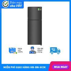 Tủ lạnh Aqua Inverter 235 lít AQR-T249MA(PB)