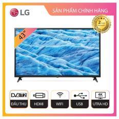 Smart TV LG 43inch 4K Ultra HD – 43UM7100PTA (2019) – Hãng phân phối chính thức