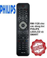 [Nhập ELAPR21 giảm 10% tối đa 200k đơn từ 99k]Remote điều khiển tivi PHILIPS RM-L1128 cho tất cả các dòng tivi PHILIPS