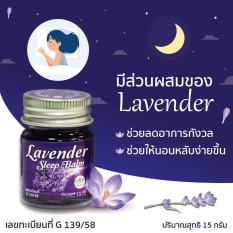 01 Hủ Dầu Cù Là OTOP Lavender Sleep Balm Giúp Ngủ Ngon & Thư Giãn Thái Lan 15gram