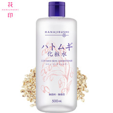 [Hàng Nhật chính hãng] Nước hoa hồng dưỡng ẩm trắng da HANAJIRUSHI chiết xuất tinh chất hạt ý dĩ (Hatomugi) dung tích 500ml – INTL