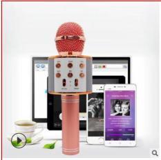 Micro Hát Karaoke Bluetooth Không Dây -Micro Hát Karaoke Bluetooth loa bluetooth– hát karaoke bluetooth ws858, kết nối điện thoại hát karaoke cầm tay, mic cầm tay mini hát karaoke, mic hát karaoke giá rẻ, mic kết nối bluetooth cầm tay mini, mic