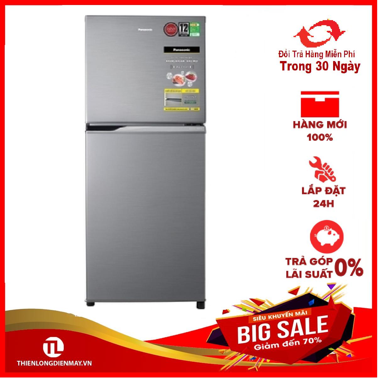 [Nhập ELMAY21 giảm 10% tối đa 200k đơn từ 99k]Tủ lạnh Panasonic Inverter 234 lít NR-BL26AVPVN