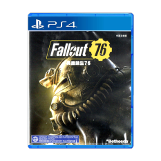 Đĩa game Fallout 76 PS4