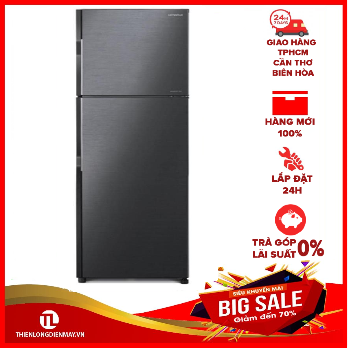 Ả GÓP 0% – Tủ lạnh Hitachi Inverter R-H200PGV7 BBK – Bảo hành 12 tháng