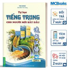 Tự Học Tiếng Trung Cho Người Mới Bắt Đầu – Mcbooks