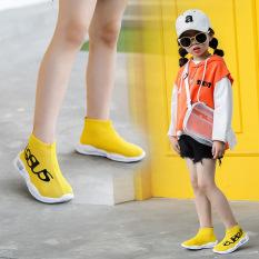 Giày trẻ em đẹp thoáng khí, siêu nhẹ chống trơn trượt tốt phong cách HQ dành cho bé trai, bé gái từ 1-7 tuổi