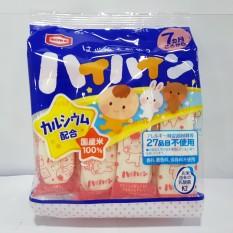 Bánh Gạo Haihain Vị Sữa, Ganbare Nhật Bản (7m+) [HSD T5/2021]