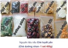 chè tuyết yến (chè dưỡng nhan) 12 vị – sét 400g